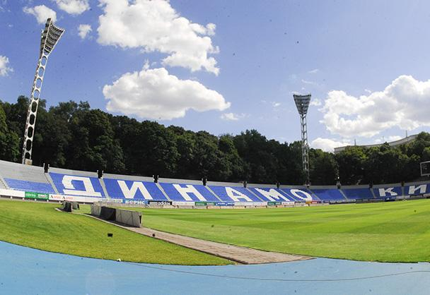УПЛ, 1-й тур, «Динамо»— «Чорноморець»: відео онлайн-трансляція