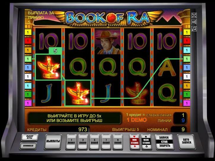 Вулкан игровые автоматы на деньги с выводом игровой автомат sharky скачать