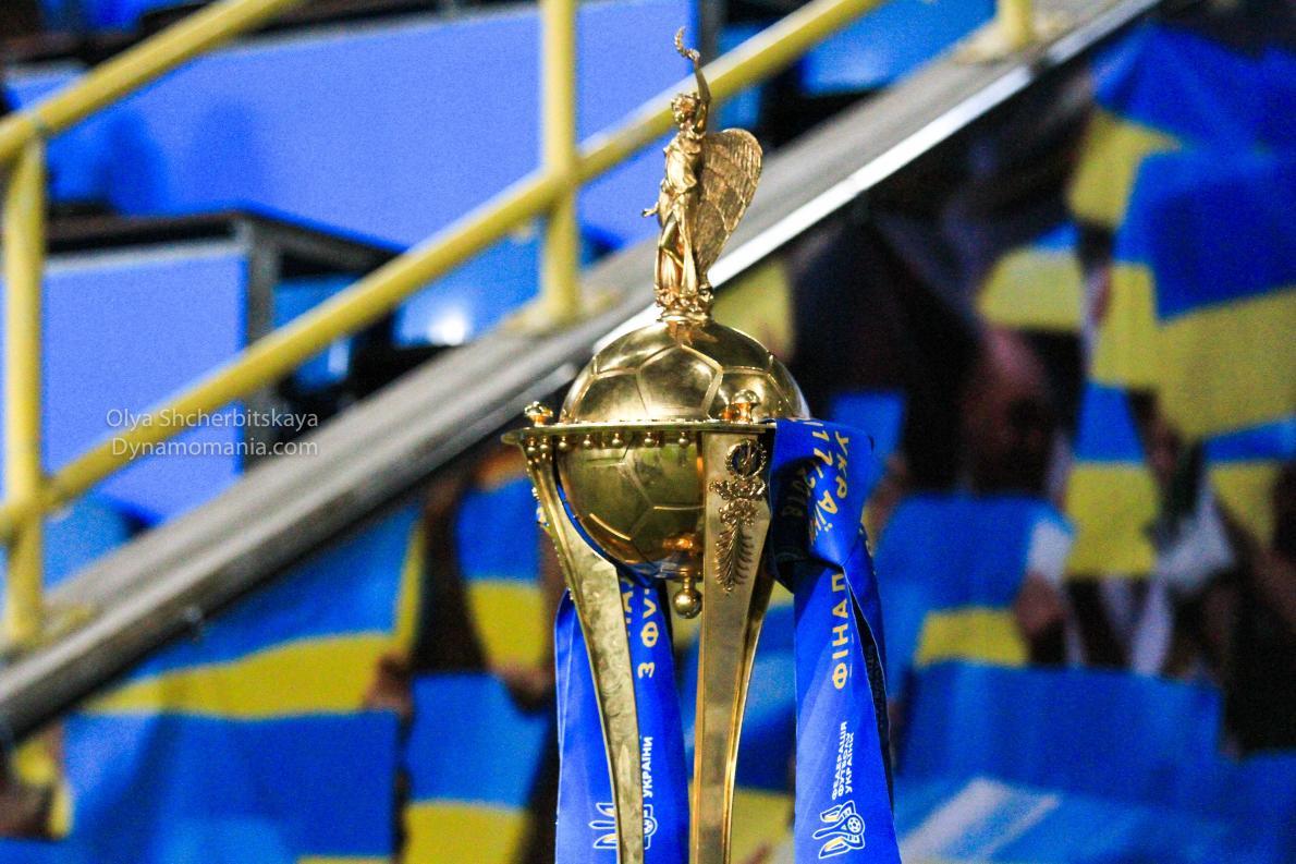 Стало известно время начала матча финала Кубка Украины